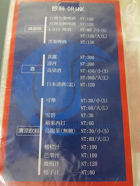 高麗味韓國烤肉 (11)