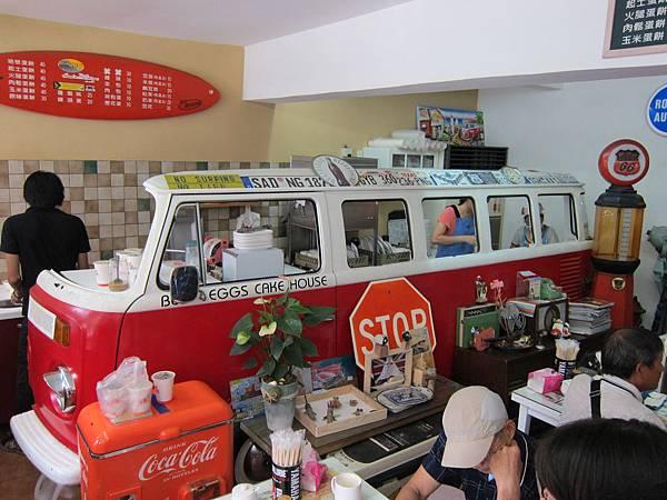 內湖 BUS 蛋餅坊 (4)