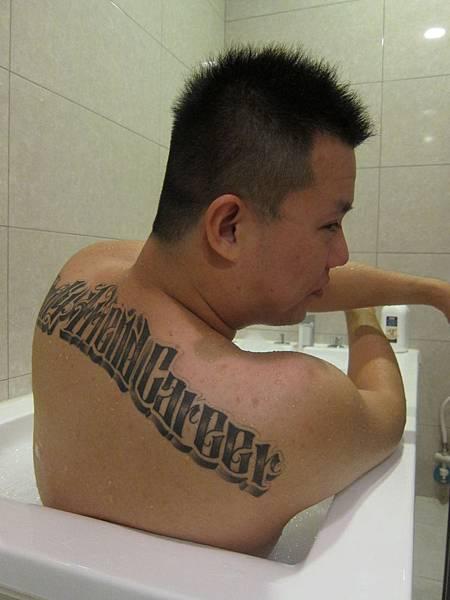 泡澡用品推薦 Canus 山羊奶 泡澡精華 (1)