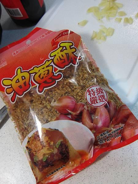 炒空心菜 (1)