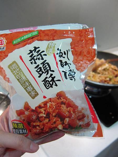 玉米粒炒絞肉 香腸玉米蛋炒飯 (46)