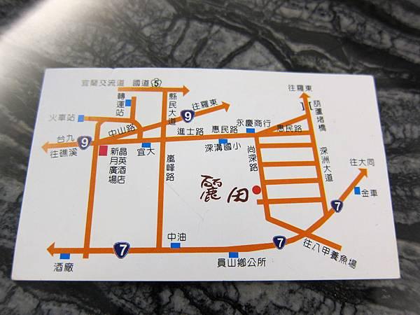 麗田鄉村烘培工坊 (57)