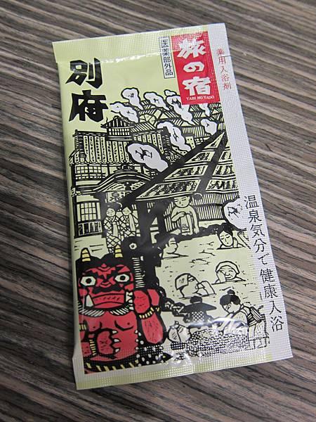 2013 旅之宿泡湯粉 (57)