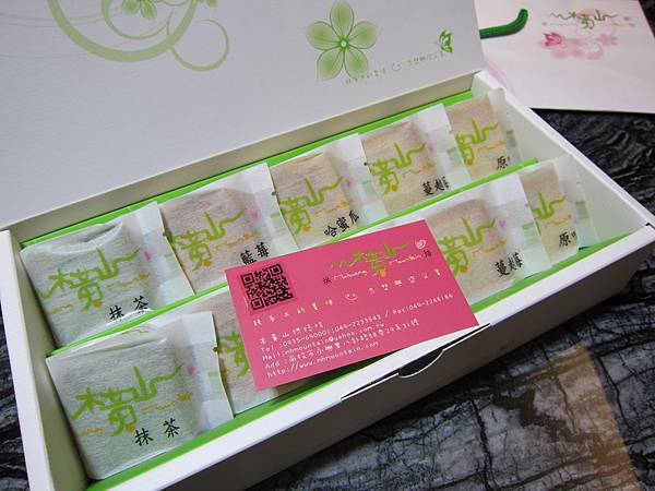 台灣好食在 木黃山烘培坊 鳳梨酥 一口酥 南瓜手工餅乾001 (4)