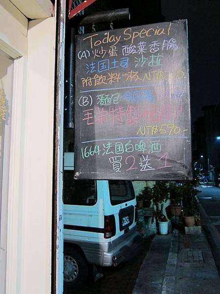 籌學費美式餐廳 Pay My Tuition Restaurant (2)