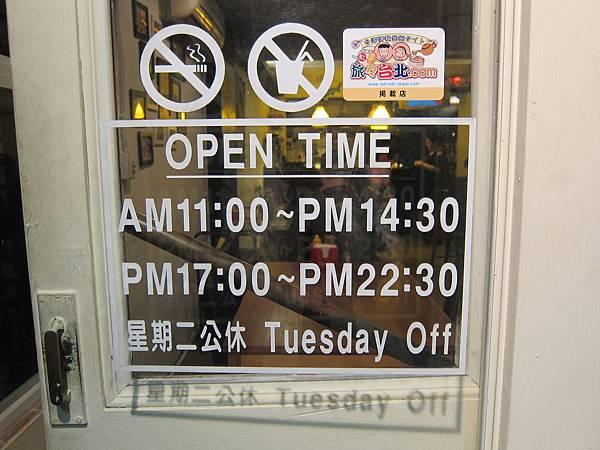 籌學費美式餐廳 Pay My Tuition Restaurant (3)