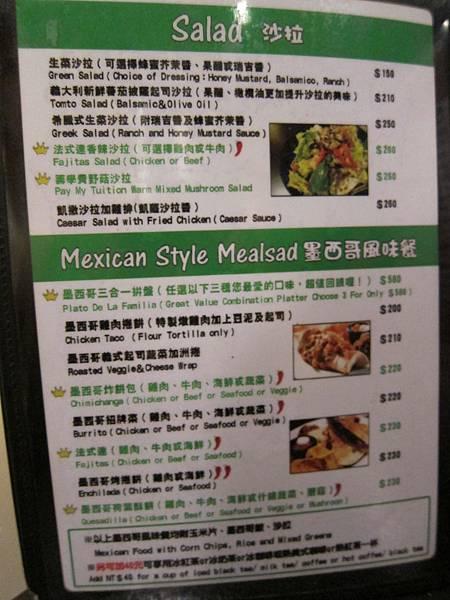 籌學費美式餐廳 Pay My Tuition Restaurant (9)