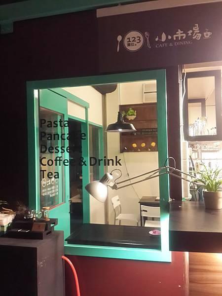 小市場咖啡 (5)
