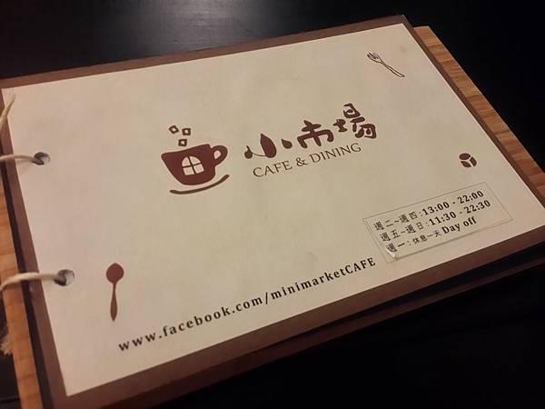 小市場咖啡 (9)