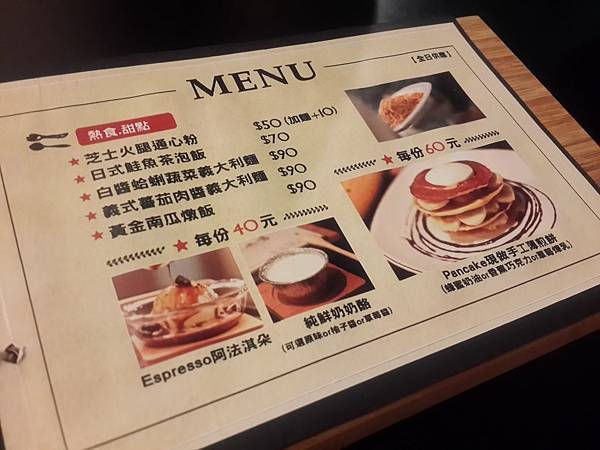 小市場咖啡 (11)