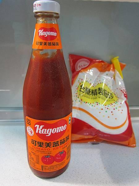 糖醋里肌 (12)