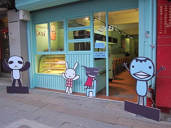 Aranzi cafe 日本大阪阿朗基咖啡 (2)