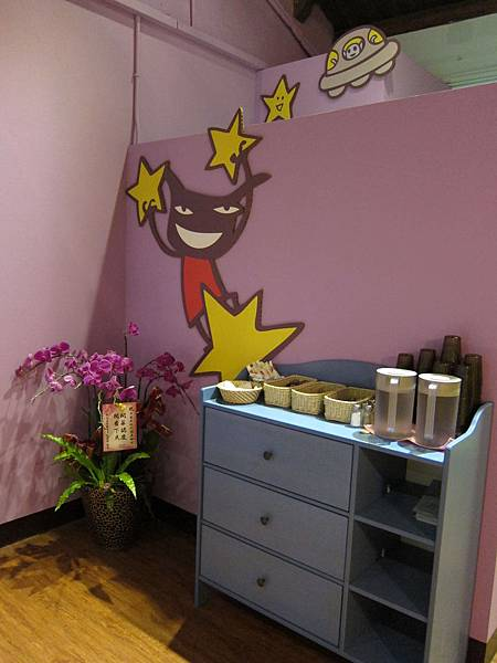 Aranzi cafe 日本大阪阿朗基咖啡 (20)