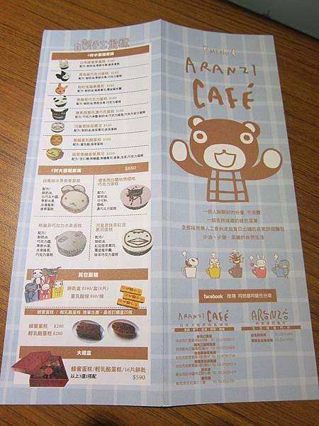 Aranzi cafe 日本大阪阿朗基咖啡 (14)