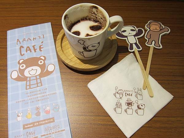 Aranzi cafe 日本大阪阿朗基咖啡 (55)