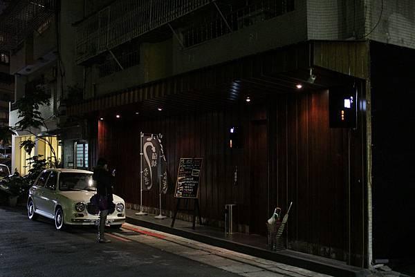 隆居酒屋3號店 安和