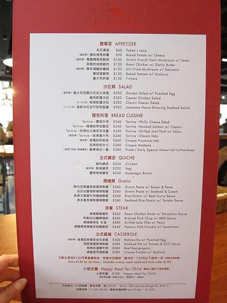 擴邦麵包 堤頂餐廳 (2)