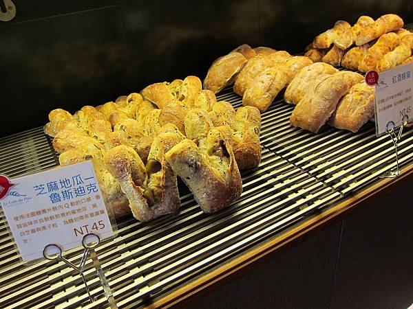 擴邦麵包 堤頂餐廳 (13)