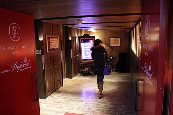 君品酒店-雲軒 - Palais de Chine (45)