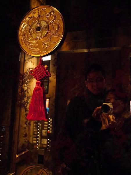 君品酒店-雲軒 - Palais de Chine (6)