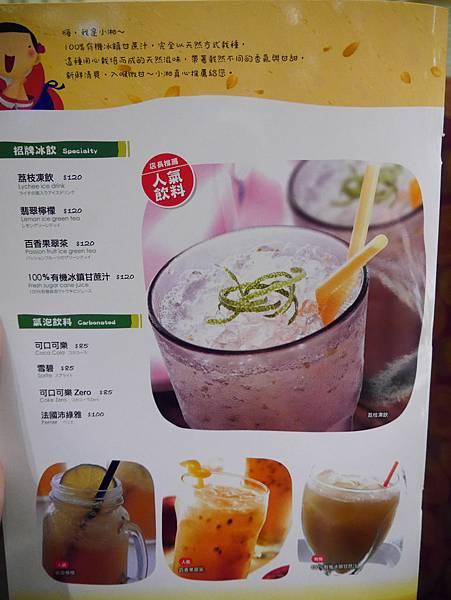 1010湘湘菜餐廳 西湖店 內湖推薦餐廳 (21)