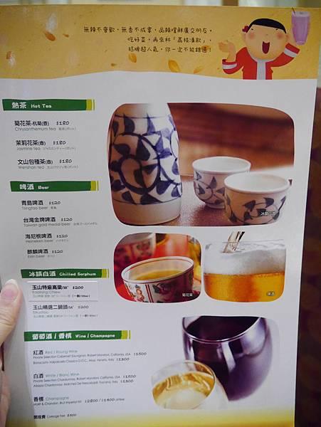 1010湘湘菜餐廳 西湖店 內湖推薦餐廳 (22)
