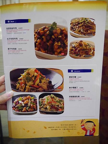 1010湘湘菜餐廳 西湖店 內湖推薦餐廳 (26)