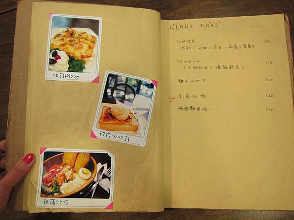 小春日和 動物雜貨   珈琲 (40)