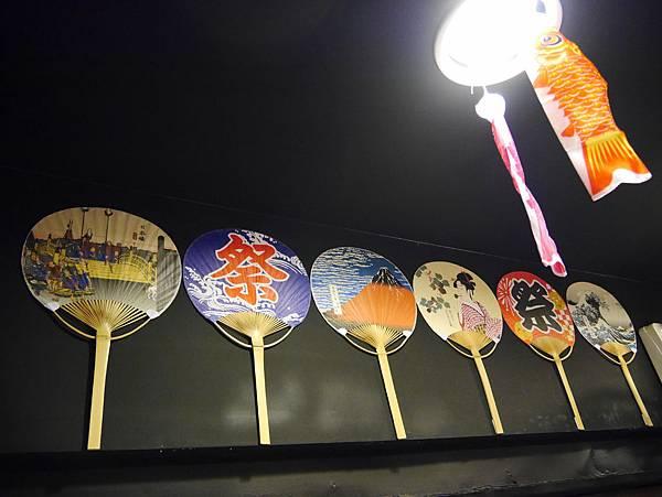 2014 轉角關東煮 かどおでん 新菜單 (3)