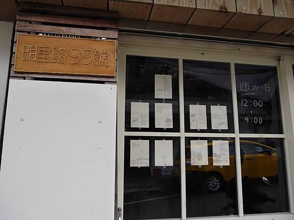 Kb工作室 (6)