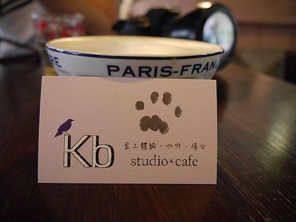 Kb工作室 (64)