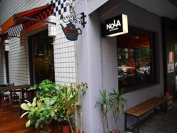 Nola Kitchen 紐澳良小廚 (1)