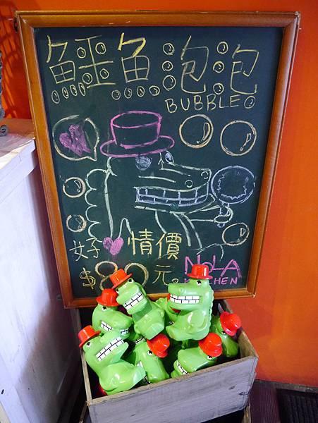 Nola Kitchen 紐澳良小廚 (4)