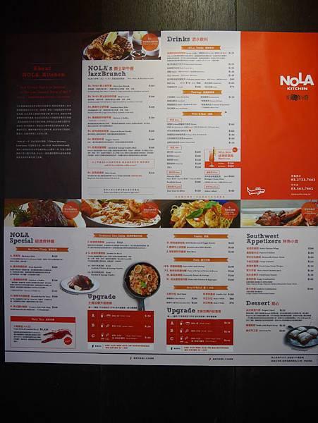 Nola Kitchen 紐澳良小廚 (14)