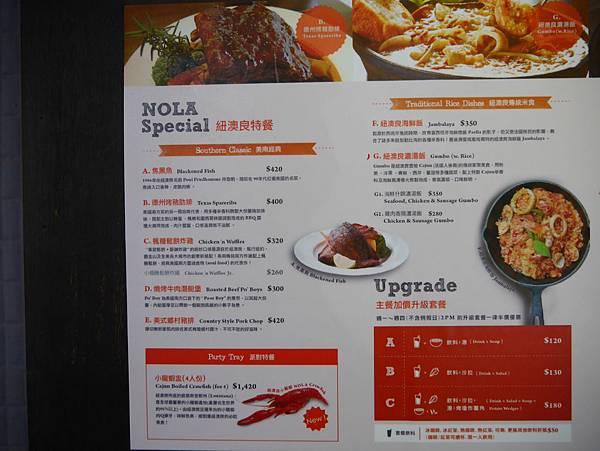 Nola Kitchen 紐澳良小廚 (16)