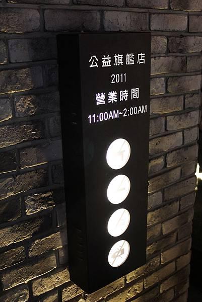 台中輕井澤鍋之物 (4)