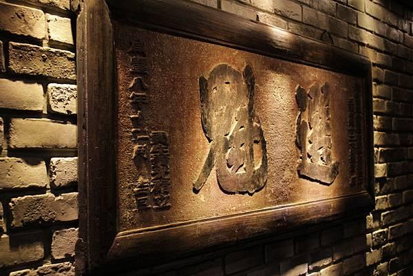 台中輕井澤鍋之物 (20)
