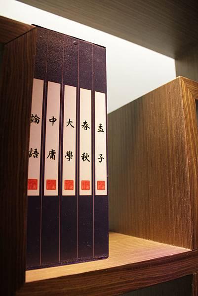 台中輕井澤鍋之物 (22)