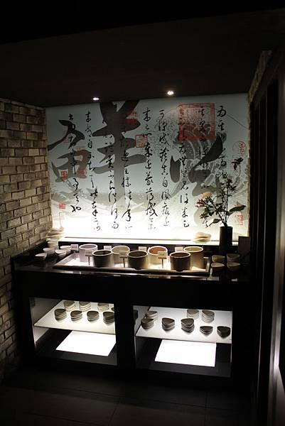 台中輕井澤鍋之物 (25)