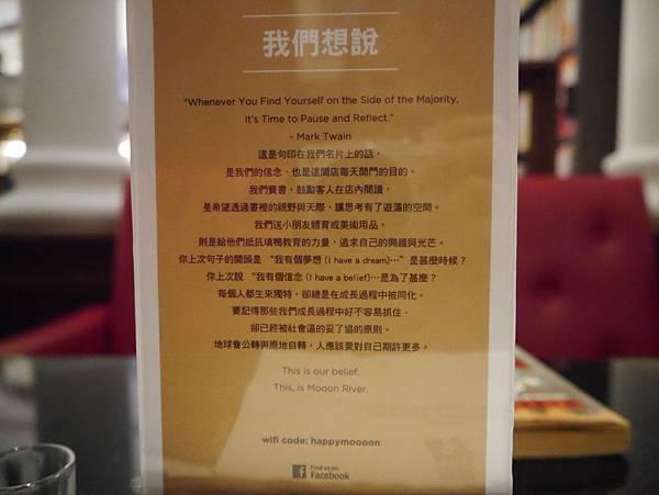 Moooon River Cafe & Books (24)