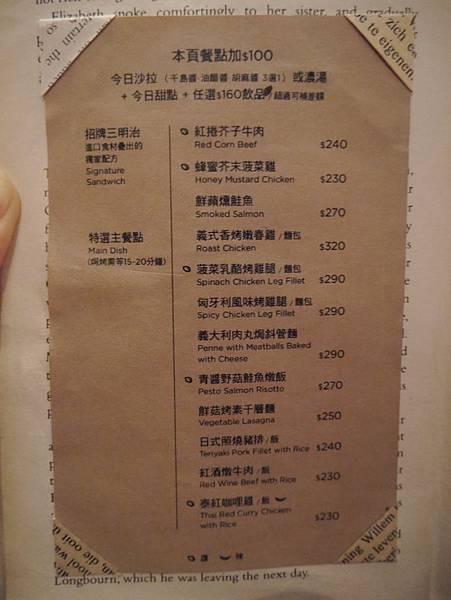 Moooon River Cafe & Books (28)