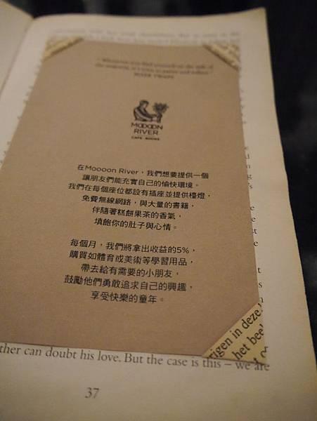 Moooon River Cafe & Books (27)