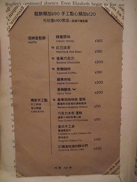 Moooon River Cafe & Books (30)