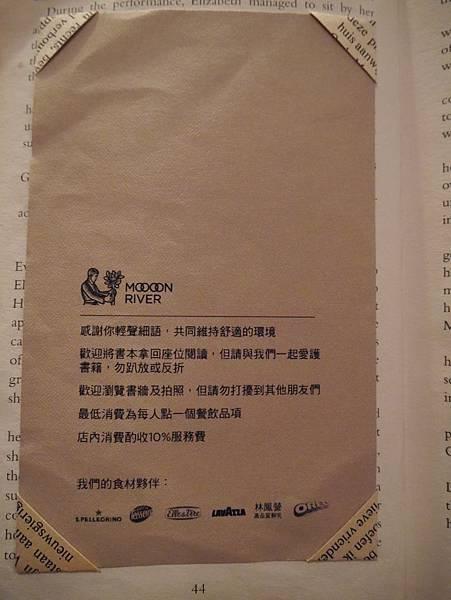 Moooon River Cafe & Books (34)