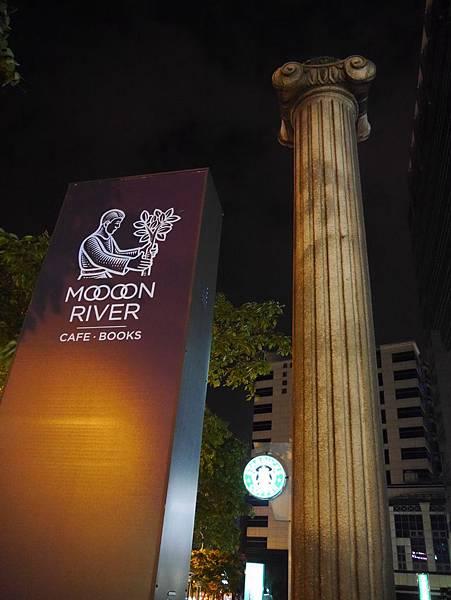 Moooon River Cafe & Books (66)