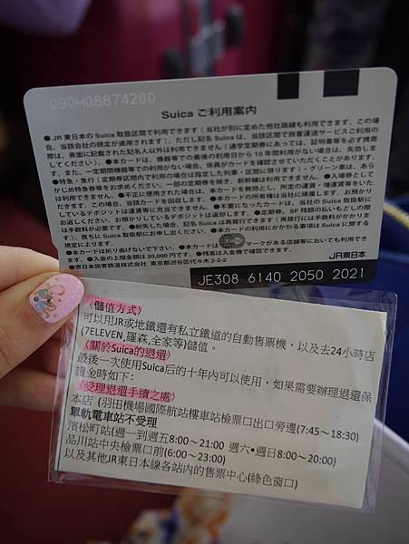 日本 淺草雷門大門酒店 台場Diver City (27)
