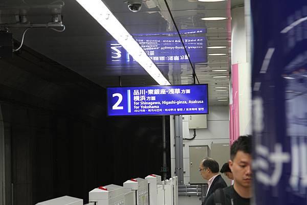 日本 淺草雷門大門酒店 台場Diver City (25)