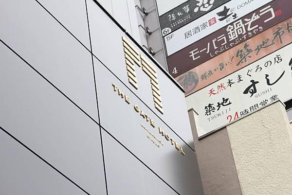 日本 淺草雷門大門酒店 台場Diver City (43)
