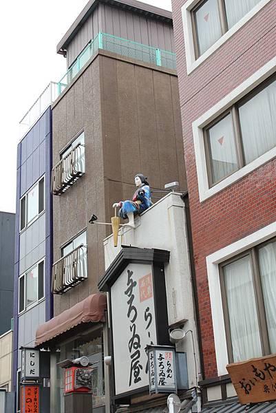 日本 淺草雷門大門酒店 台場Diver City (115)