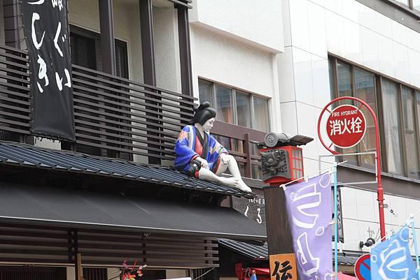 日本 淺草雷門大門酒店 台場Diver City (114)
